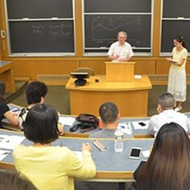 哈佛大学座谈