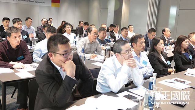 中德技术交流与贸易座谈会