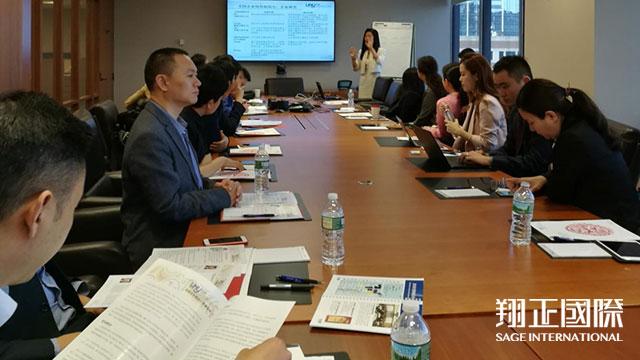 中国企业家在美项目洽谈会