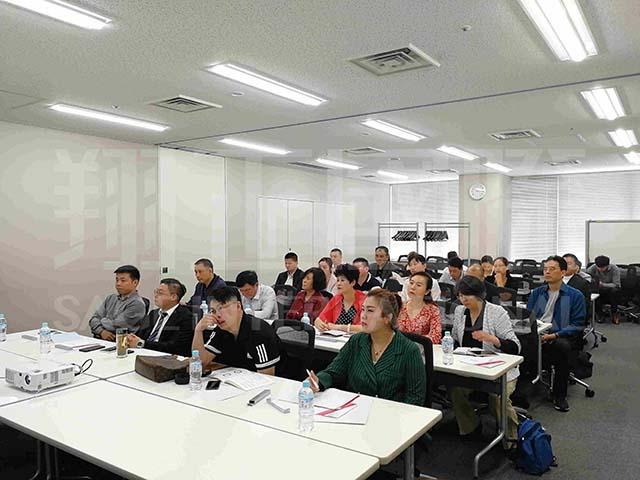 日本电装:座谈交流