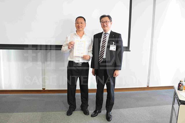 京瓷株式会社:颁发课程结业证书