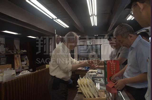 历史最悠久的渍菜品牌:奈良渍1