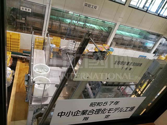 历史最悠久的渍菜品牌:奈良渍7
