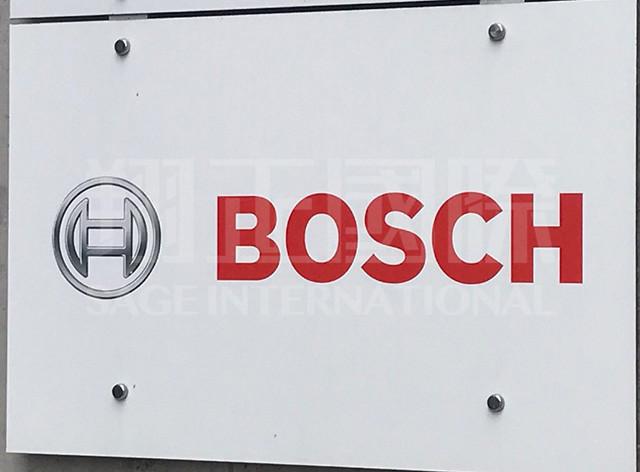 工业4.0发起者 BOSCH集团