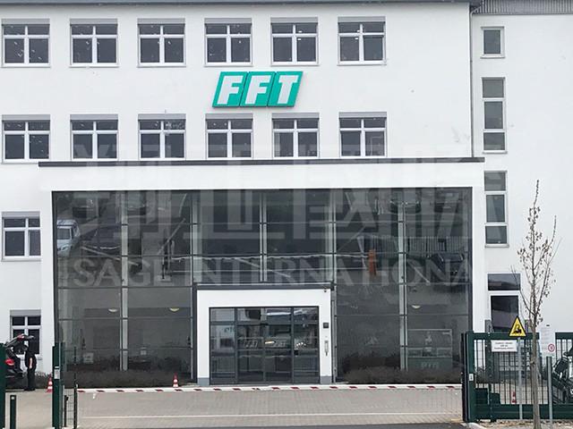 自动化和柔性生产典范 FFT 爱孚迪