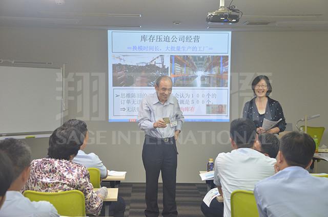丰田研究所TPS课程