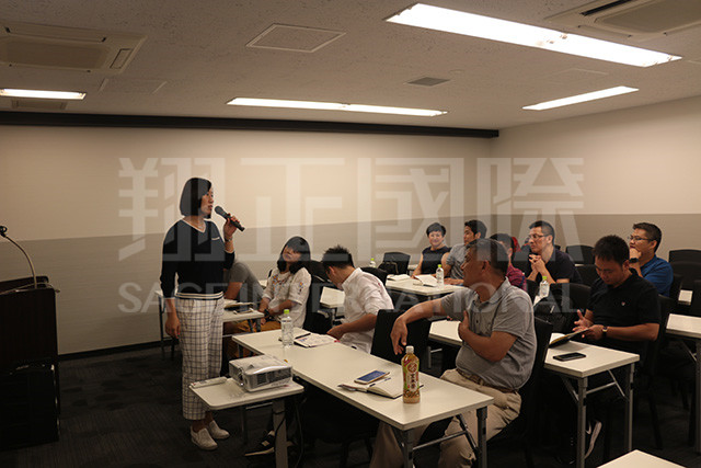 京瓷阿米巴课程学习