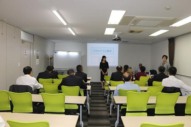 丰田研究所TPS课程1