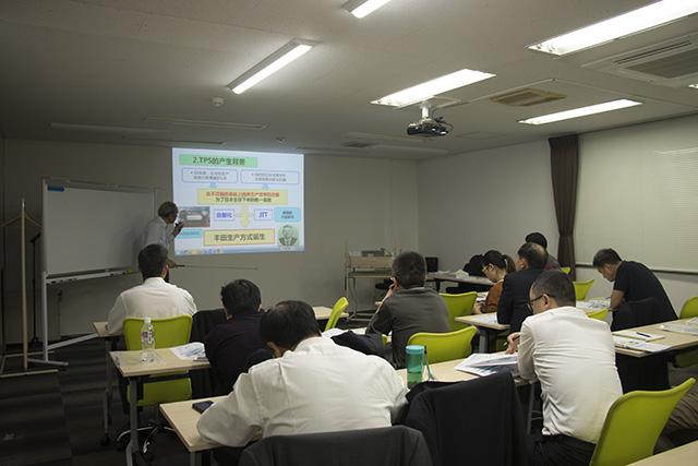 丰田研究所TPS课程2