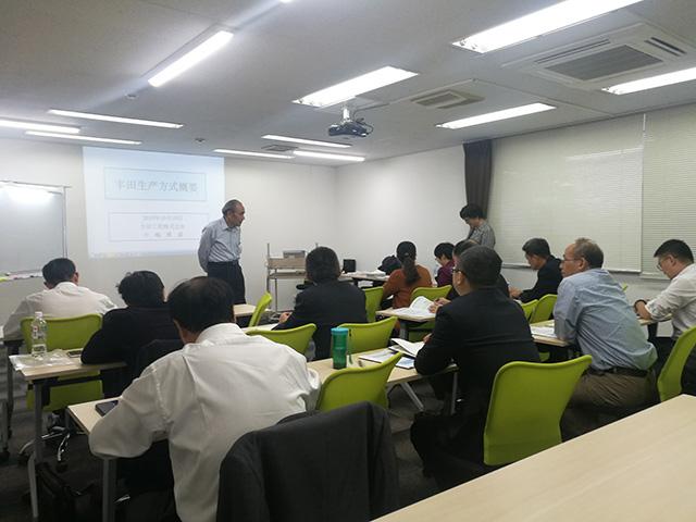丰田研究所TPS课程4