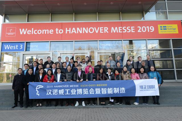 2019年汉诺威工业博览会1