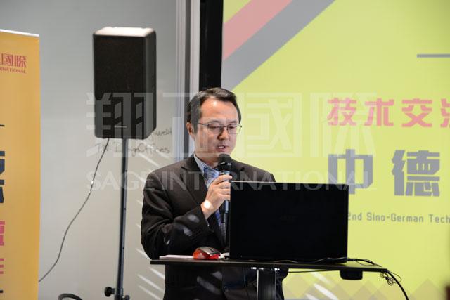 中德技术交流与经贸合作论坛1