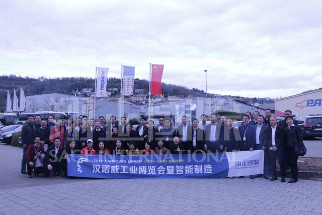 全球MES透明数字化工厂方案服务商MPDV2
