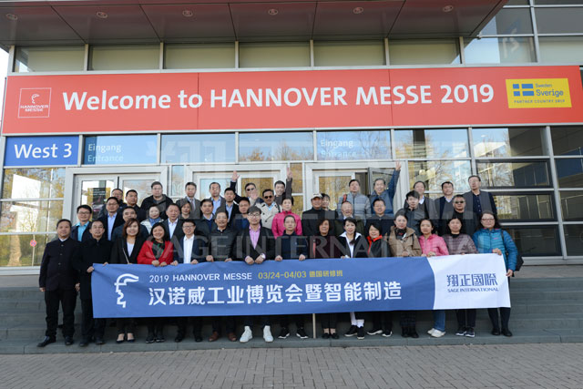 全球规模最大的工业盛宴汉诺威工业博览会