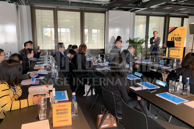 中德技术交流与经贸合作论坛4