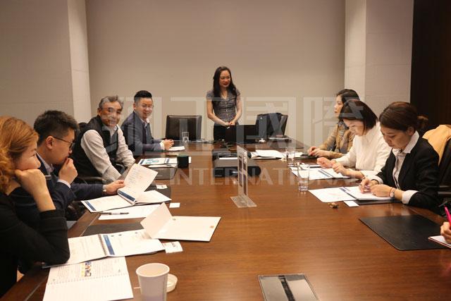 中美跨境投资交流会2