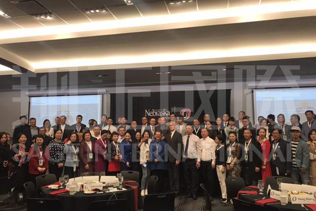 2019年第四届中美投资峰会4