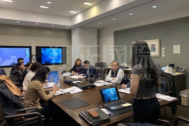 中美跨境投资交流会1