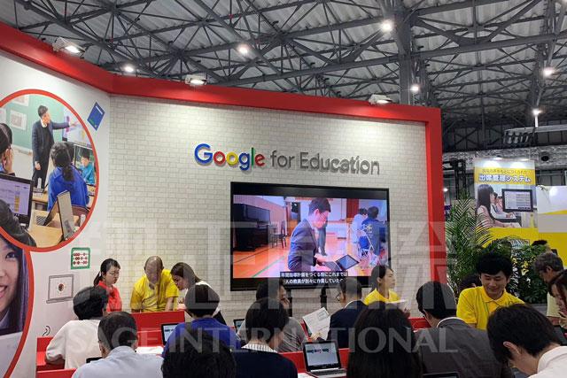 日本教育装备技术展6