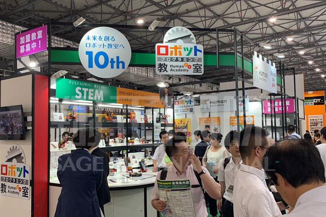 日本教育装备技术展3