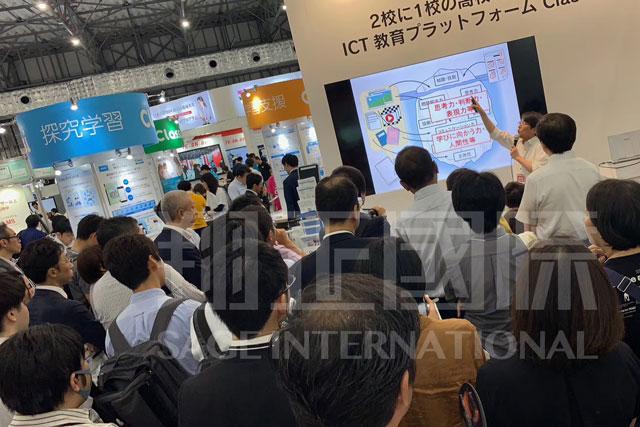 日本教育装备技术展7