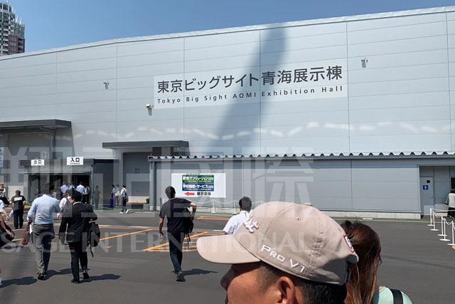 日本教育装备技术展10