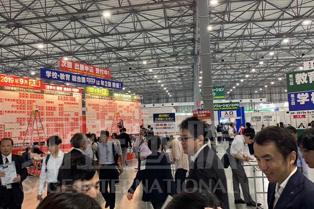 日本教育装备技术展11