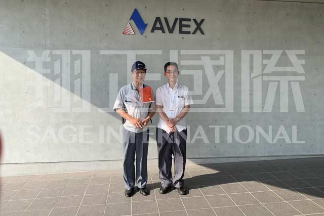 AVEX多度工厂参访4