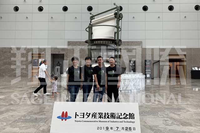 丰田产业技术纪念馆