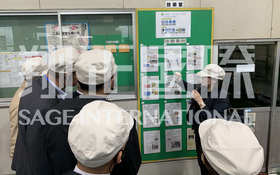2019年低成本自动化深度研修班之走进秋田工业