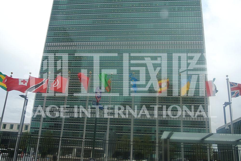 联合国总部参观