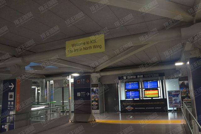 2机场一角