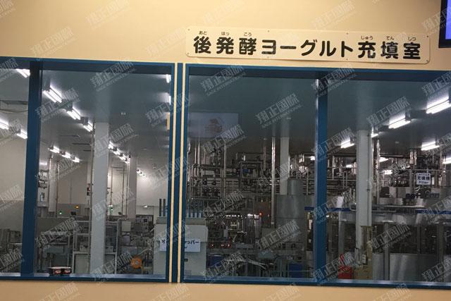 10明治乳业工厂参访
