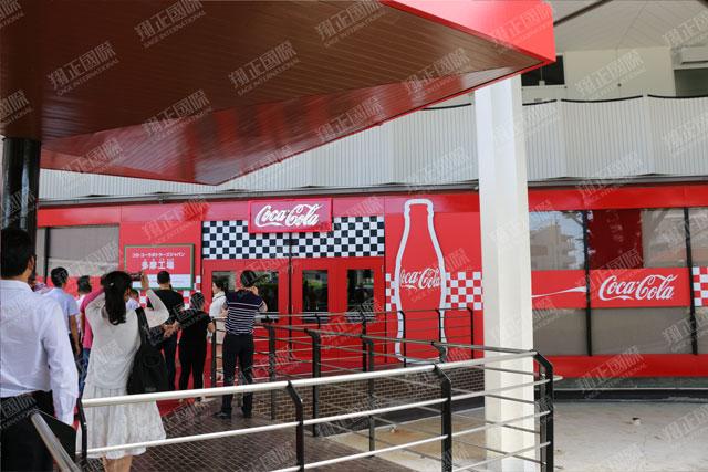 18可口可乐工厂参观