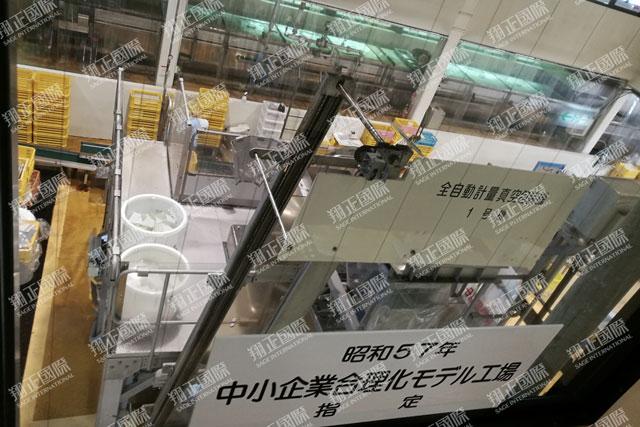 26奈良渍老店参访