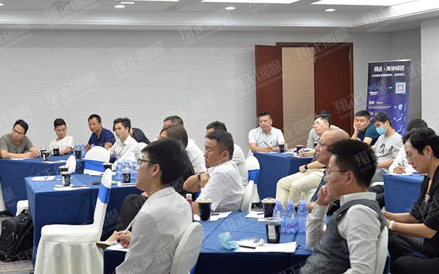 工业互联网创新应用专题研讨会