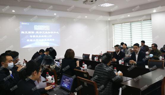 江苏大明工厂参观1